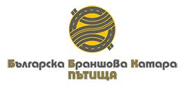 Българска Браншова Камара Пътища